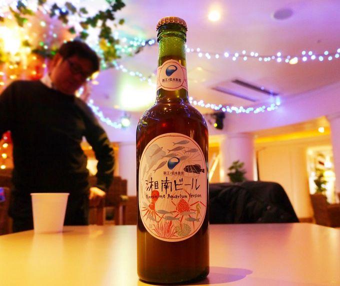 湘南ビール520円