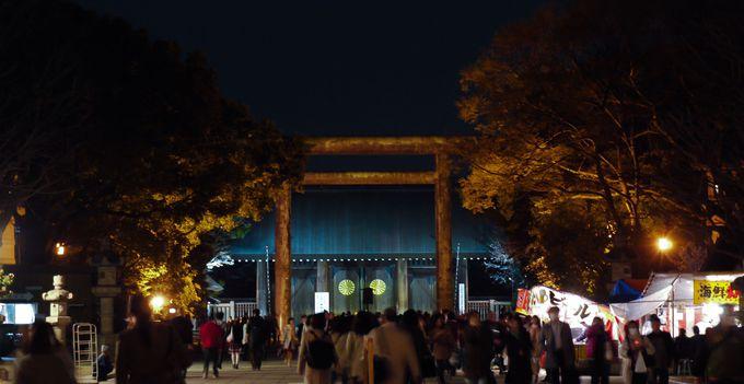 2.夜桜「皇居千鳥ヶ淵」