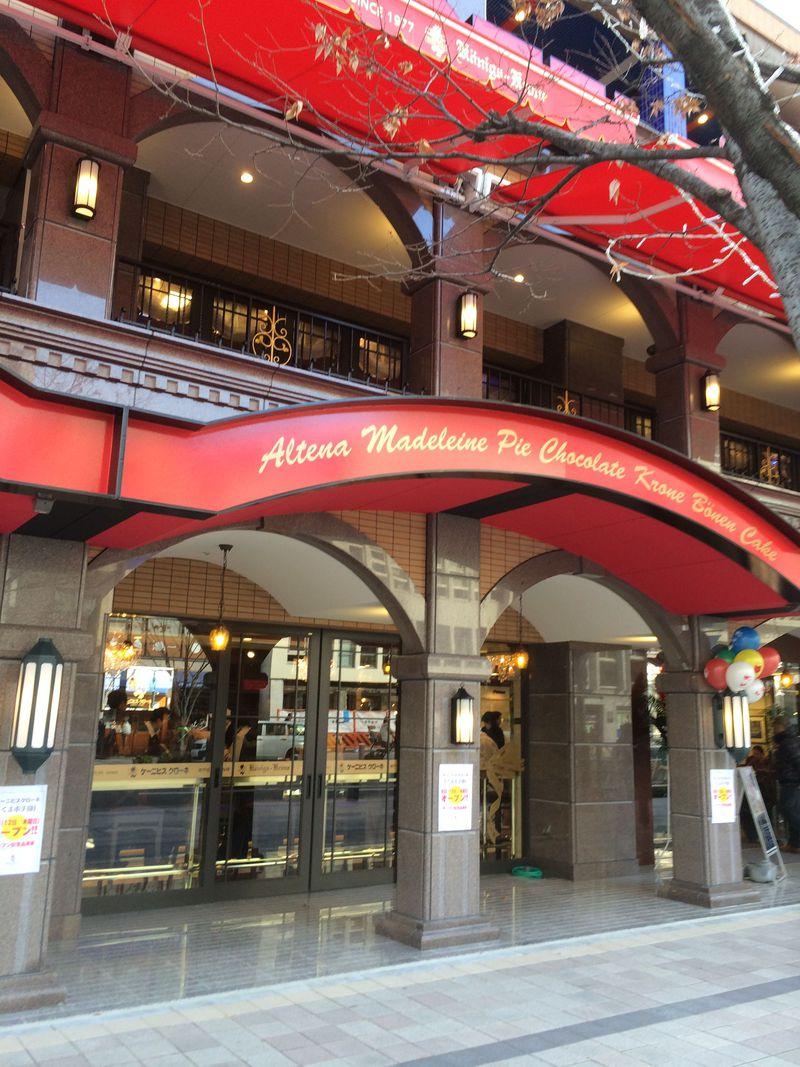 神戸の厳選ランチ3店舗。2013年12月オープン「ホテルケーニヒスクローネ神戸」のカフェランチも!