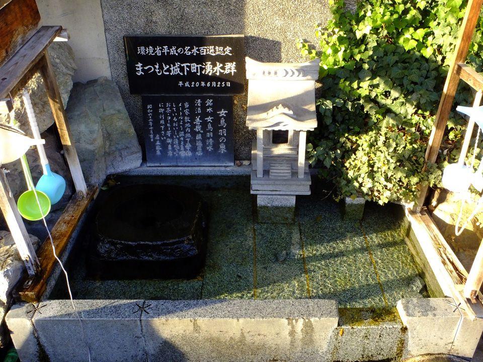 酒造りに使われている「女鳥羽の泉」