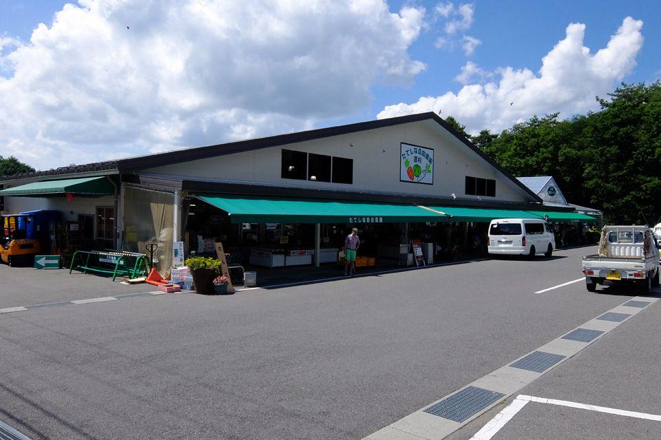 よりたくさんの野菜が待っている「たてしな自由農園原村店」