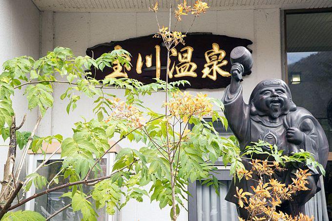 映画ロケ地の秘湯!古い歴史を持つ宝川温泉
