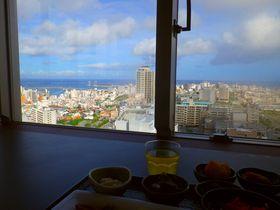 街中でも海の見えるホテルに泊まりたい!【那覇】