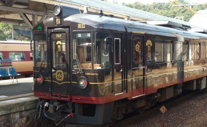 レトロでかわいい!おしゃれな電車でテンションUP!