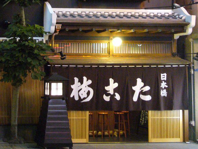 これぞ大阪のおでん!関東炊きの「たこ梅」