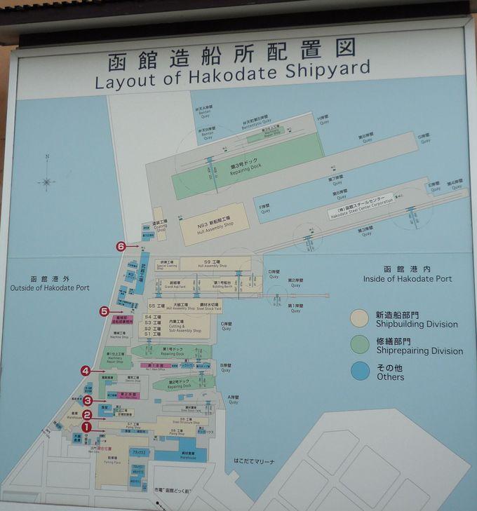 安全の為にも造船所地図を確認!