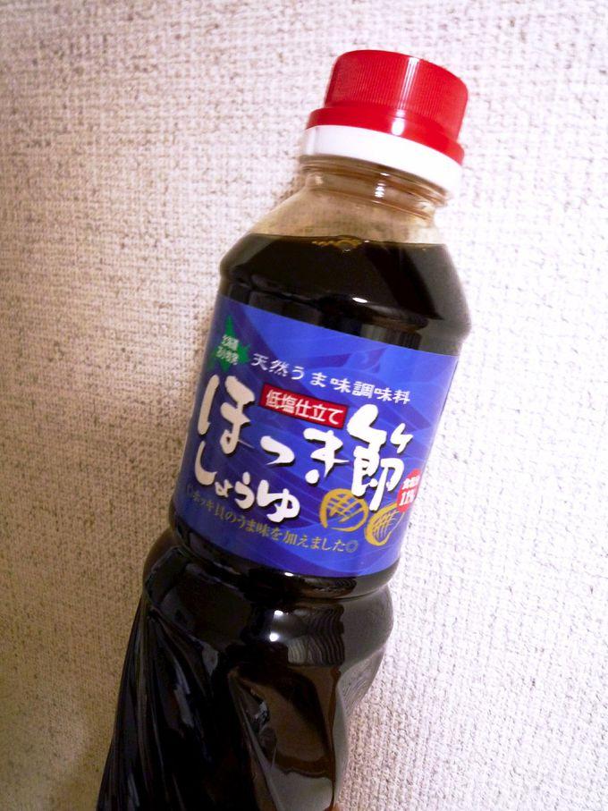 北海道でもここだけ!「●●●節醤油」