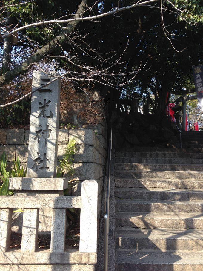 「寿老人」の三光神社