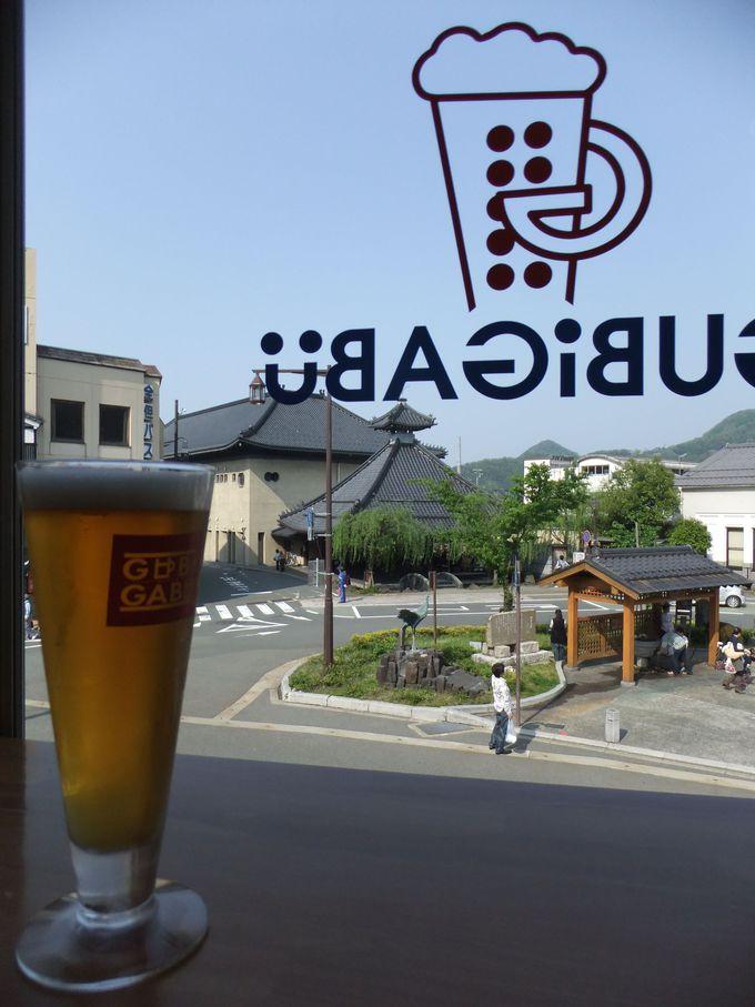 城崎温泉の地ビールはなんと「カニに合うビール」!
