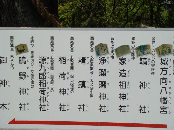 大阪では歴史を感じる縁結びスポットに願掛けを