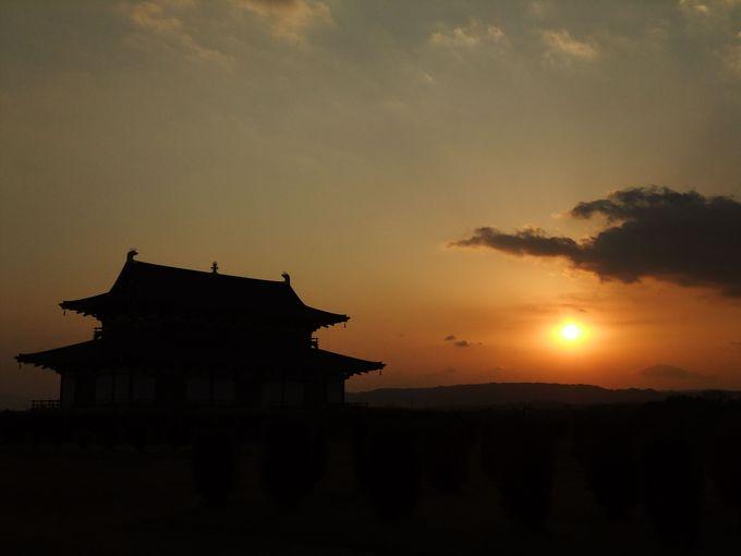 【5】「大人の修学旅行」の最後は、美しい夕陽を眺めに平城宮跡へ