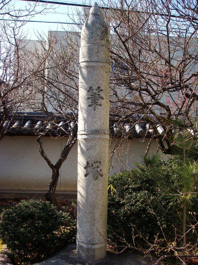 【3】菅原氏の発祥の地はここだった!?梅が美しい「菅原天満宮」
