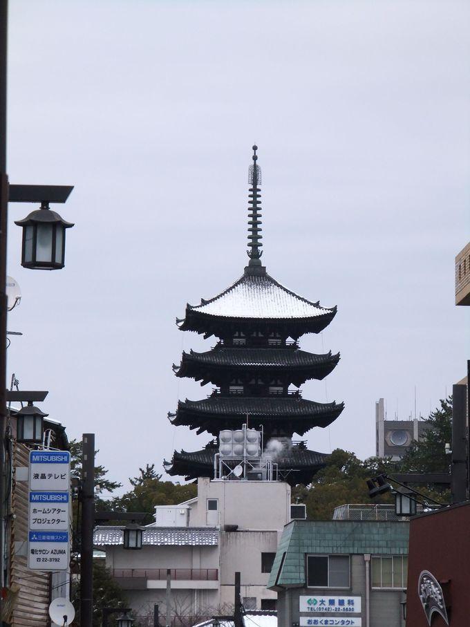 余力があれば奈良駅まで!興福寺の塔が見えればやっと終了