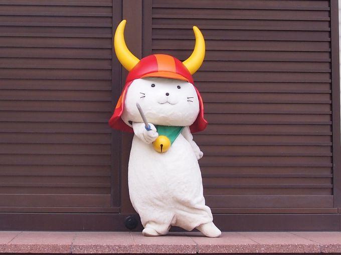 今こそ滋賀を旅しよう !第4弾/滋賀県