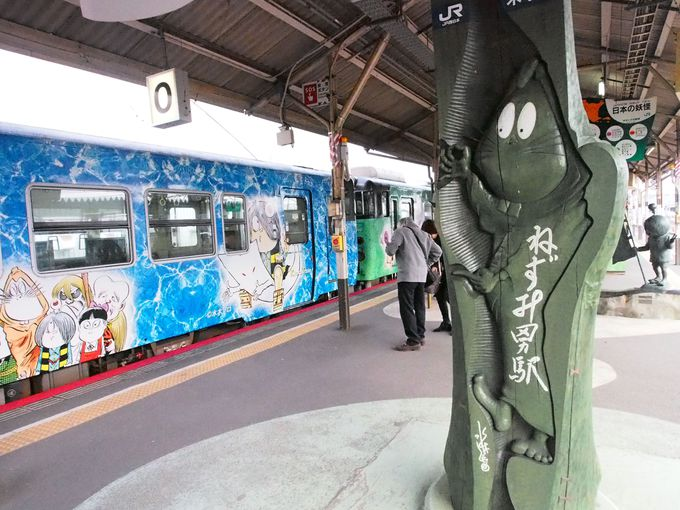 鬼太郎列車でいざ!境港へ!