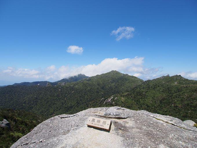 黒味岳山頂に広がるのは絶景のパノラマ!