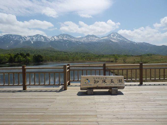 美しい「知床五湖」
