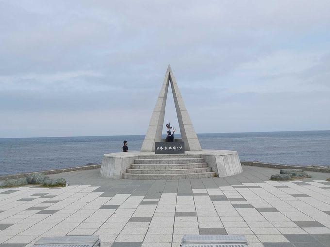 観光に行ったら全部制覇したい「北海道三大岬」