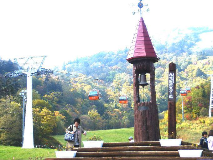 「札幌国際スキー場」の鐘