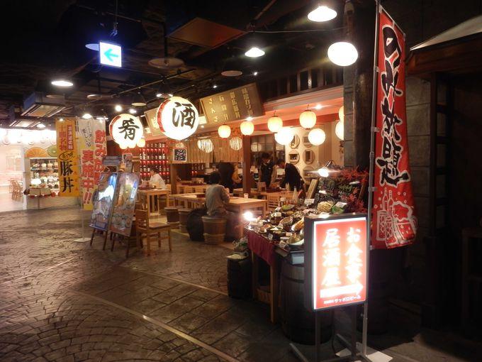 お食事処居酒屋「味噌キッチン」