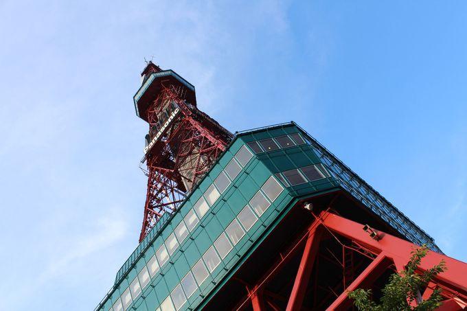 大通公園のシンボルタワー「さっぽろテレビ塔」