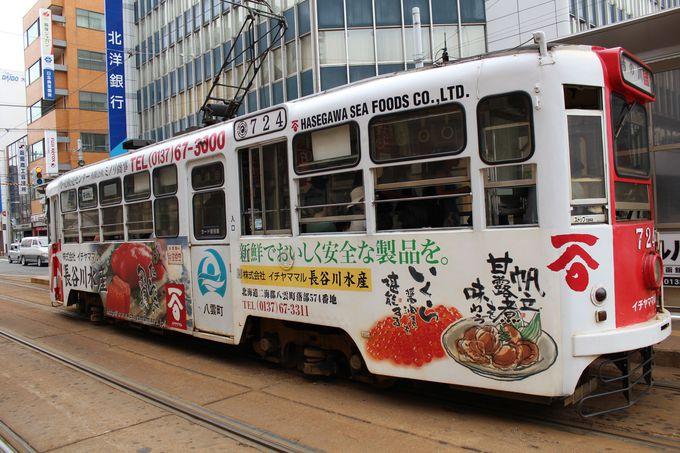 今年開業100年を迎える「函館路面電車」