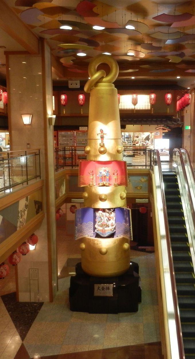 旅行客が喜ぶ、鬼のお・も・て・な・し「登別温泉・第一滝本館」の大金棒