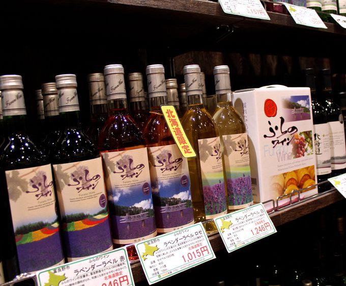 【3日目:午前】ふらのワイン工房