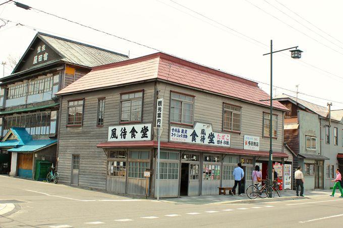 増毛駅の近くにある風待食堂