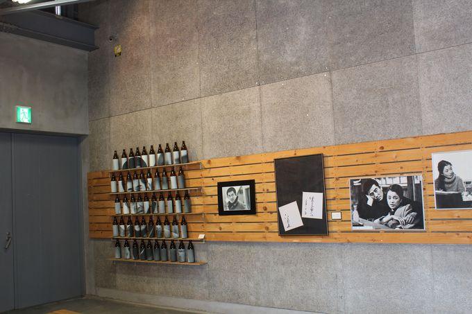 国稀酒造の写真展