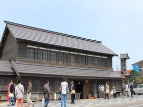 無料試飲も!北海道遺産・日本最北の酒蔵「国稀酒造」