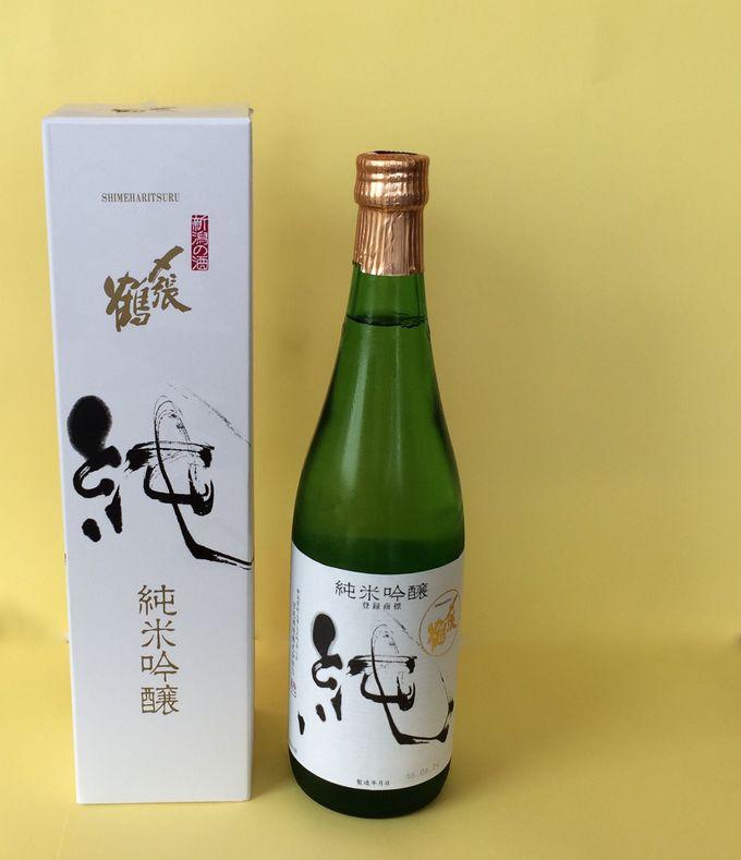 米だけで造ったお酒「純」