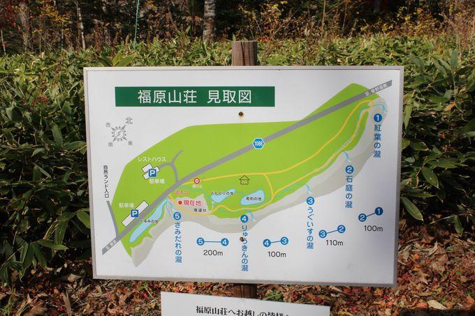 福原山荘の見取り図