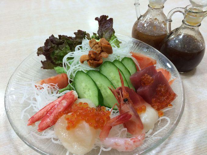 海鮮サラダ 1260円