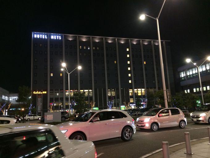アクセス抜群の「ホテルメッツ新潟」は急な出張にお勧め