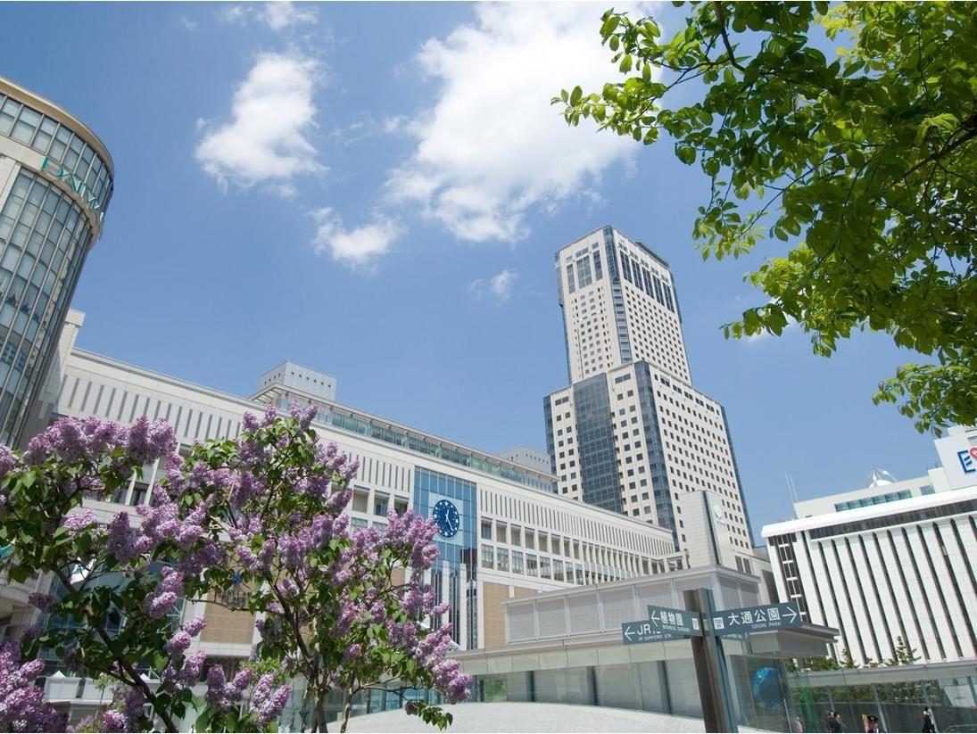 「JRタワーホテル日航札幌」は新ランドマークホテル