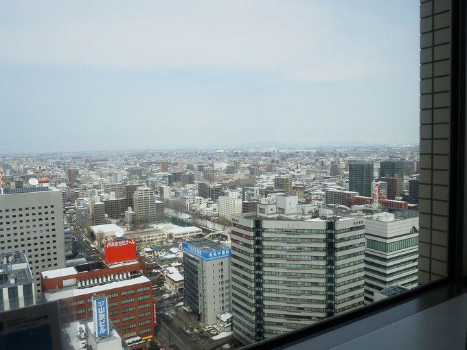 22階から札幌市街を眺めよう