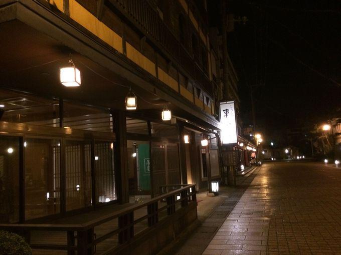 7.したしみの宿 東栄館