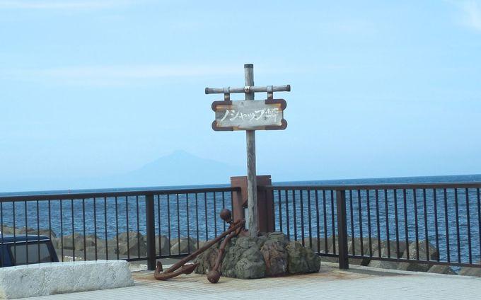 ノシャップ岬の観光もお勧め!