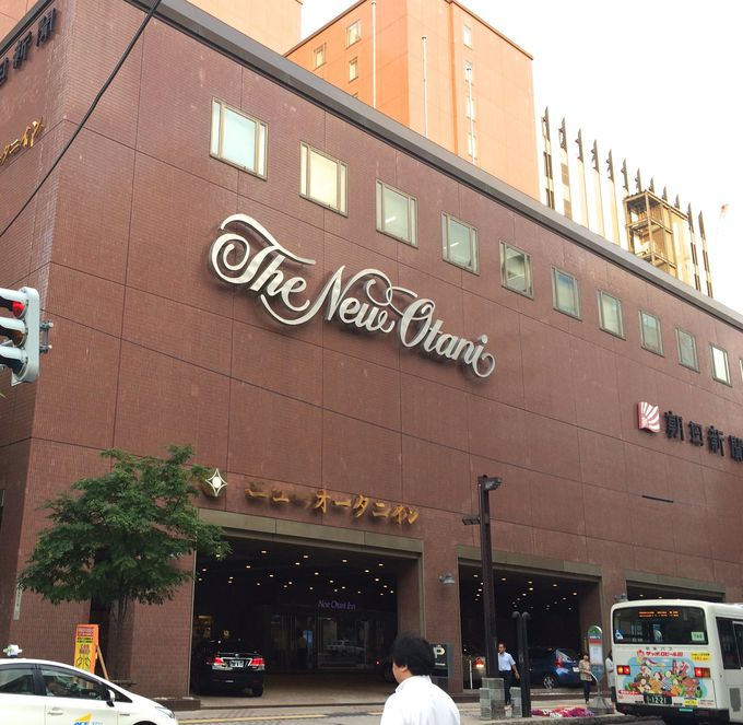 1.ホテルニューオータニイン札幌