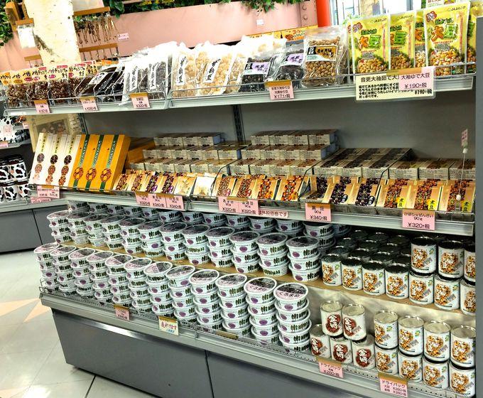全国一の生産高を誇っている「豆(煮豆)」が人気!