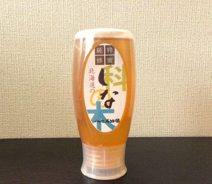 とれたままの味で提供「北海道のシナ蜂蜜」!