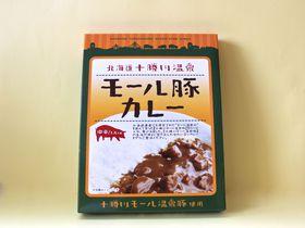 十勝川温泉旅行で絶対に立ち寄りたい!北海道「道の駅おとふけ」