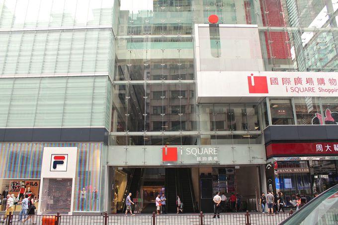 「アイ・スクエア」 は尖沙咀で最大級のショッピングモール!