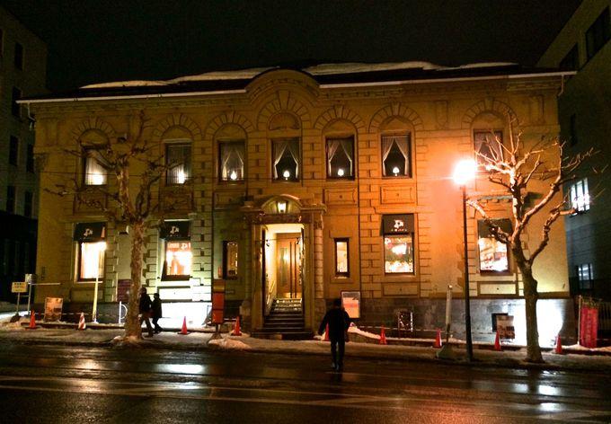 小樽バインは「旧北海道銀行本店」をリノベーション!