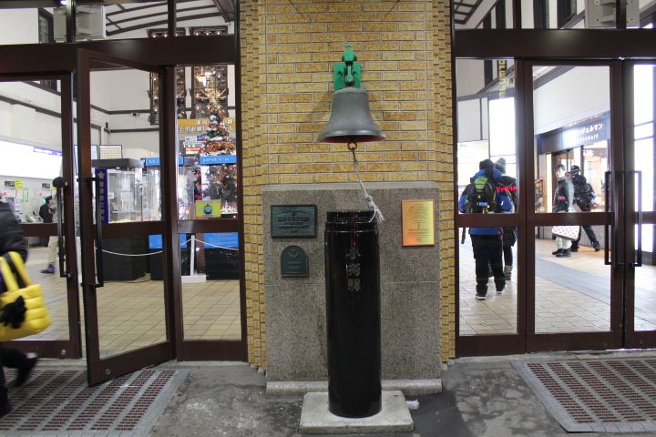 登録有形文化財の「小樽駅」