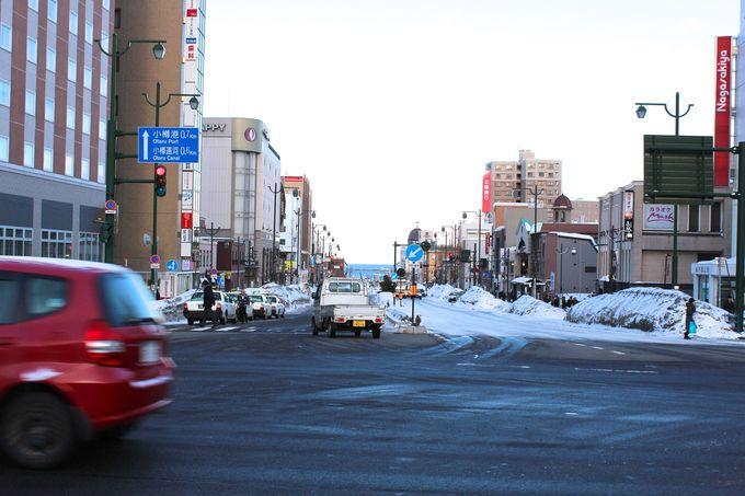 小樽駅から徒歩で観光めぐりも可能!