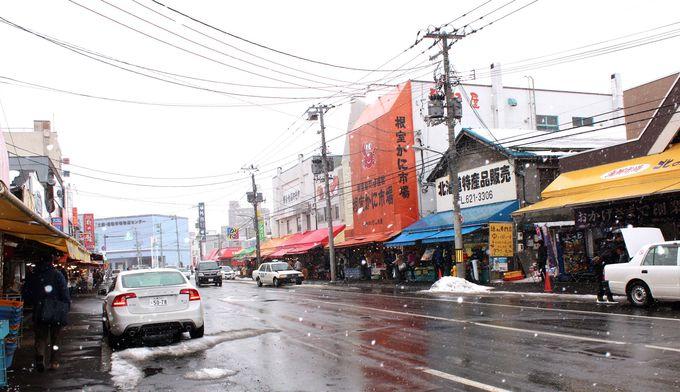 札幌中央卸売市場の場外にある・浜焼センターカキ小屋