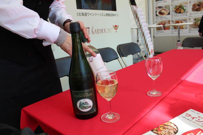 道産ワインセミナーも開催!