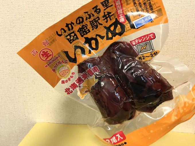 1.函館空港のお土産